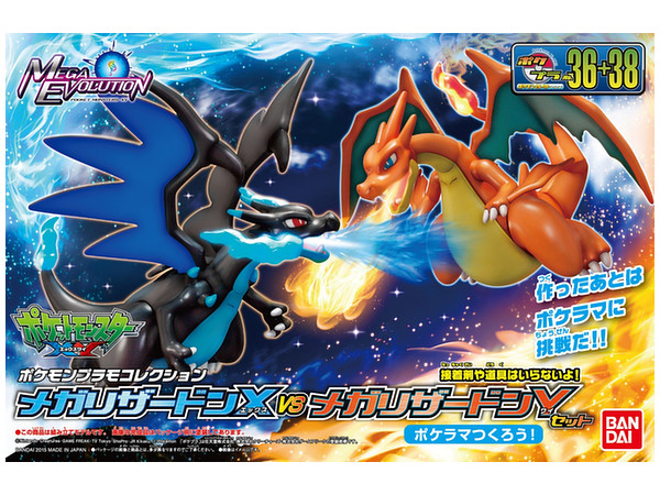 pokemon plamo collection mega charizard x vs mega charizard y by