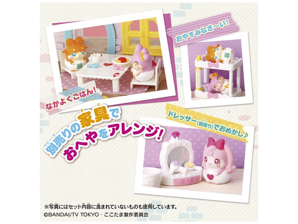BANDAI Scale Kitchen House Secret Kokotama Himitsu no Cocotama