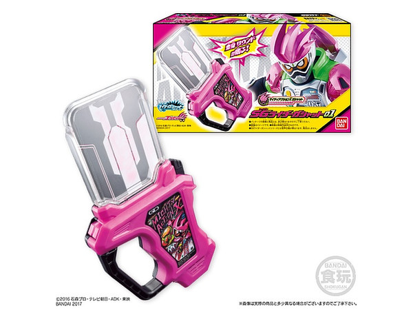 Kamen Rider Ex-Aid SG Rider Gashat #1 1 Box (8pcs) ...  sc 1 st  HobbyLink Japan & Kamen Rider Ex-Aid SG Rider Gashat #1: 1 Box (8pcs) by Bandai ...