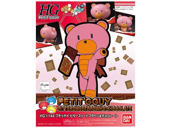b06f15039f3d 1 144 HGPG Petit gguy Bittersweet Brown   Chocolate by Bandai ...