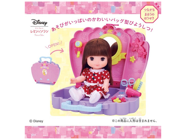 Bandai Disney Remin Baby Alive Doll Minnie Ear Take Care Basic Set