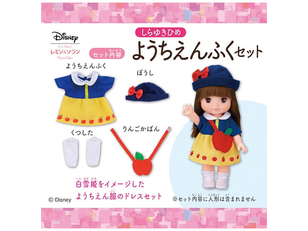 Remin Doll set Minnie Ear /& Solan Doll Set Minnie Ear Set of 2 Doll from Japan