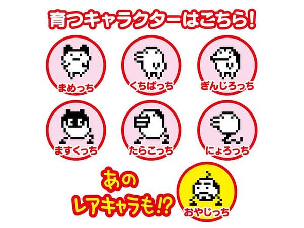 20th Anniversary Tamagotchi White By Bandai Hobbylink Japan