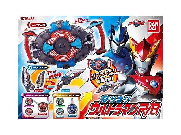 Narikiri Ultraman R/B 1 Box 10pcs