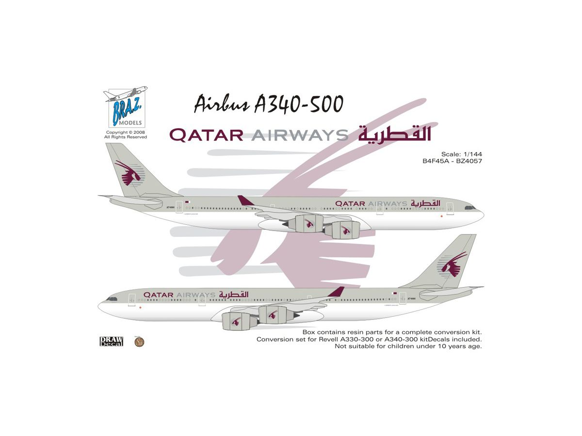 1/144 エアバス A340-500 コンバージョンセット カタール航空 (レベル ...