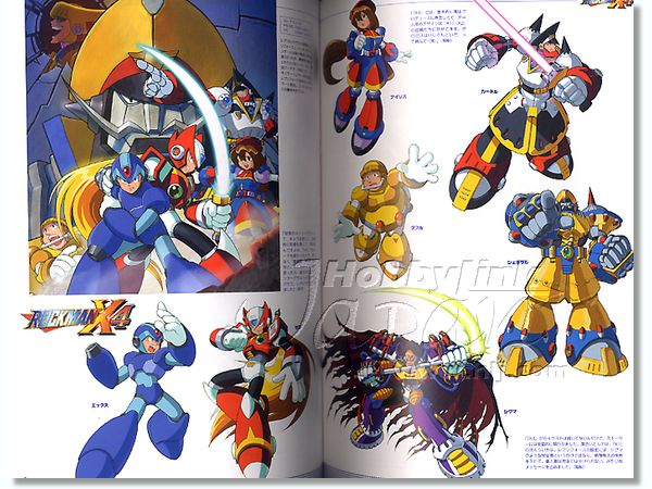 R20 rockman rockman x official complete works by capcom for Mission exe