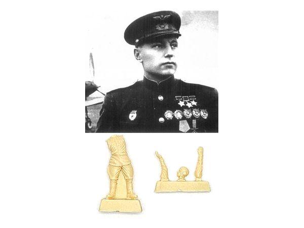 1/48 ソ連軍 エース パイロット アレクサンドル ・ポクルィシュキン ...