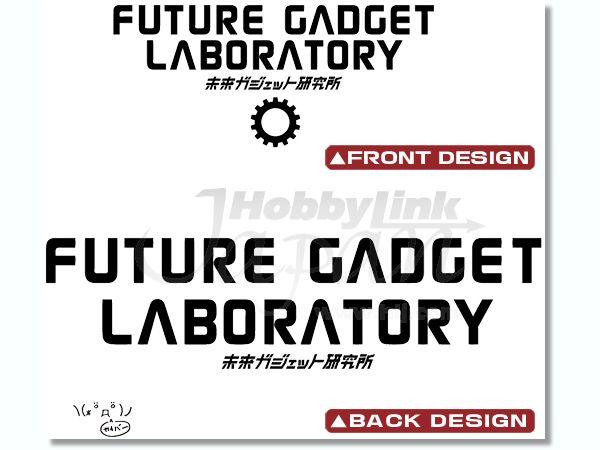 Future of masturbation gadget lab review