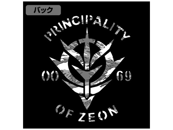 Mobile Suit Gundam: Principality of Zeon M-65 Jacket / Black - L
