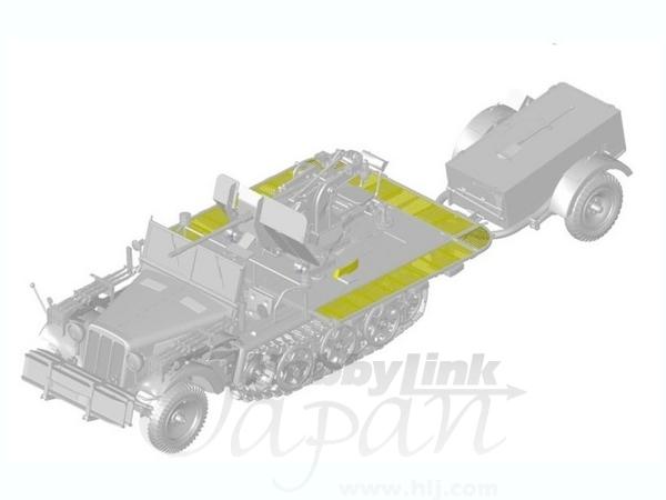 1/35 ドイツ Sd.Kfz.10/4 1tハーフトラック 2cm対空機関砲Flak30搭載型弾薬トレーラー