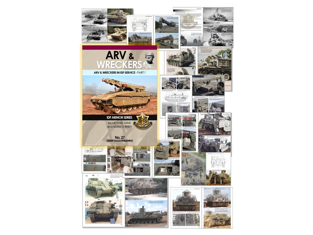 No.27 IDFのARV (装甲回収車) & レッカー車両 パート1 by デザート ...