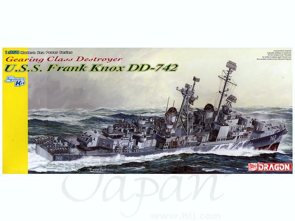 1/350 米海軍 ギアリング級 駆逐...