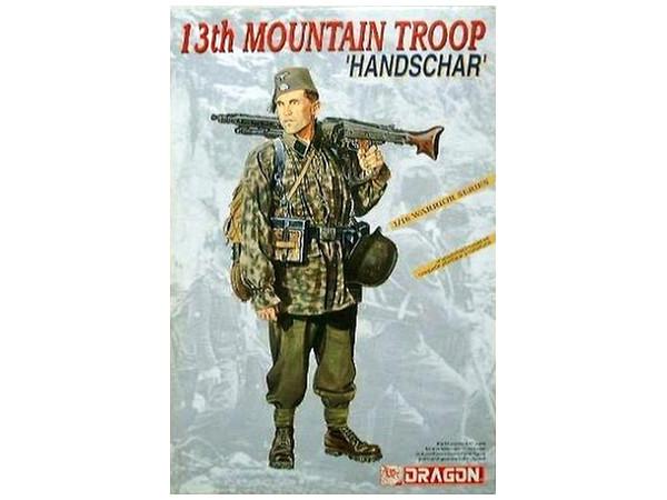 1/16 WW.II ドイツ軍 大13SS武装山岳師団 ハンジャール 山岳猟兵 by ...