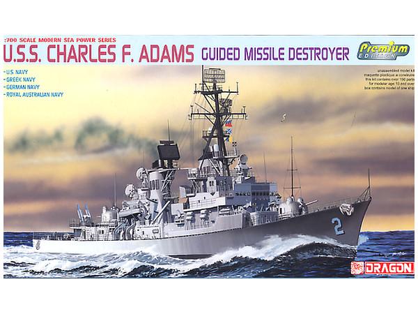 1/700 USS チャールズ F. アダム...