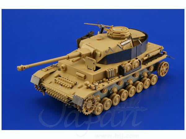1/48 IV号戦車J型 外装用 PEセット