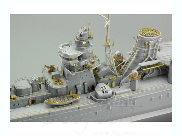 Tamiya IJN Agano Light Cruiser Waterline Boat Plastic ...