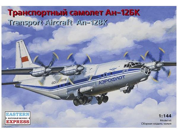 1/144 アントノフ An-12BK 軍事輸送機 エアロフロート航空