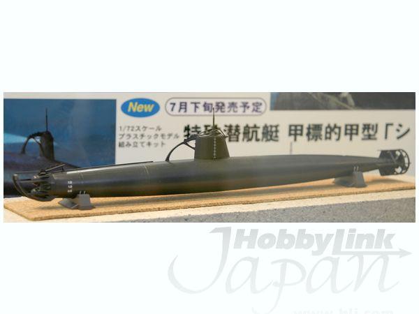 the-midget-submarine