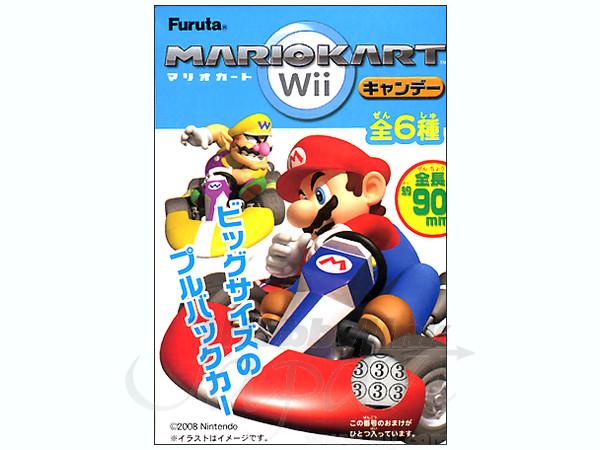 Wii マリオ カート