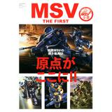 MSV THE FIRST