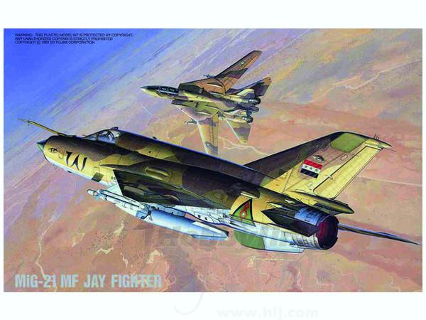 1/72 ミグ21 MF ジェイファイター