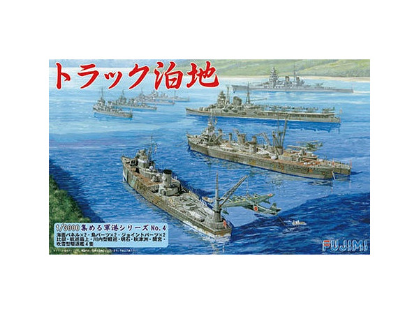 13000 truk lagoon by fujimi hobbylink japan 13000 truk lagoon thecheapjerseys Choice Image