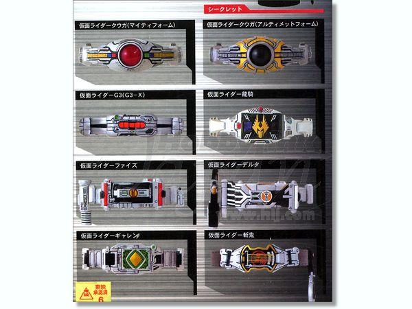 Kamen Rider Faiz Belt Sale Kamen Rider Belt Tribute