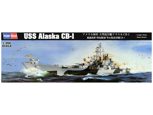 1/350 USS Alaska CB-1