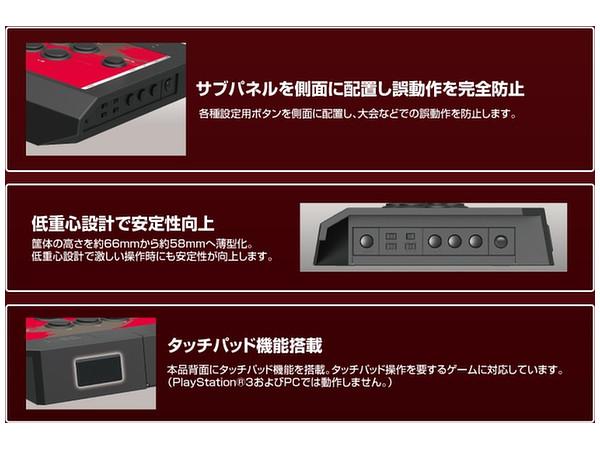PlayStation 4: Real Arcade Pro V HAYABUSA with Headset Terminal