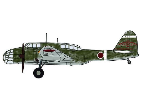 Kawasaki Ki Otsu