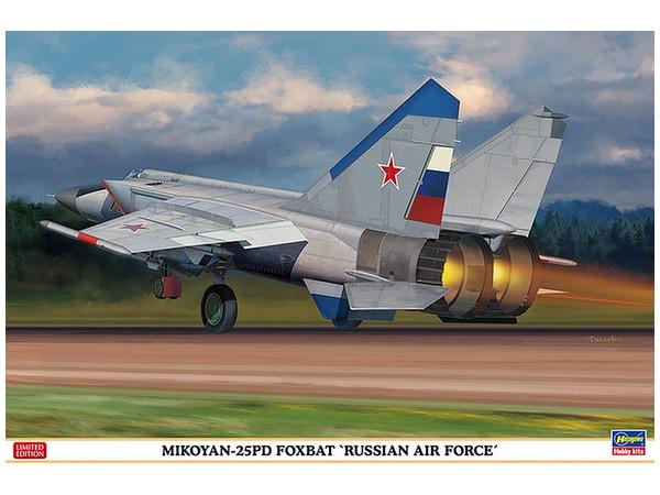 1/72 ミグ25PD フォックスバット...