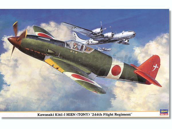 1/32 川崎 キ61 3式戦闘機 飛燕 1型 飛行 第 244戦隊