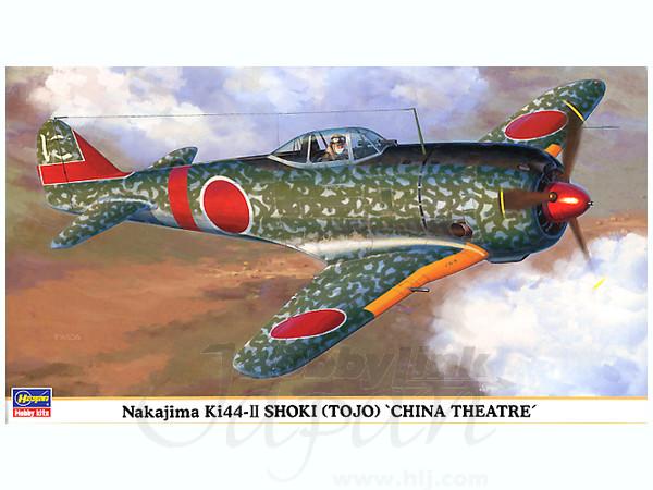 1/48 中島 キ44 二式単座戦闘機 ...