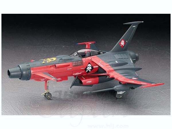 1/72 Space Wolf SW-190 Herlock Custom Ltd. by Hasegawa ...