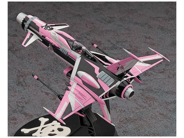 1/72 Space Wolf SW-190 Kei Yuki Special (Space Pirate ...