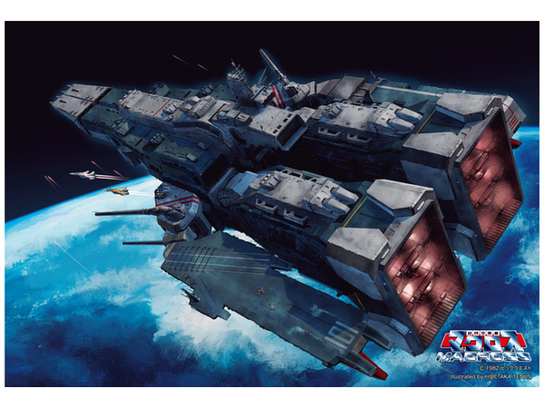 Macross-class Super Dimension Fortress   Robotech Visions Wiki ...