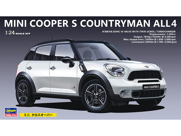 1 24 mini cooper s countryman all4 by hasegawa hobbylink japan. Black Bedroom Furniture Sets. Home Design Ideas