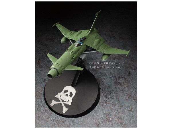 1/72 Space Wolf SW-190 by Hasegawa   HobbyLink Japan