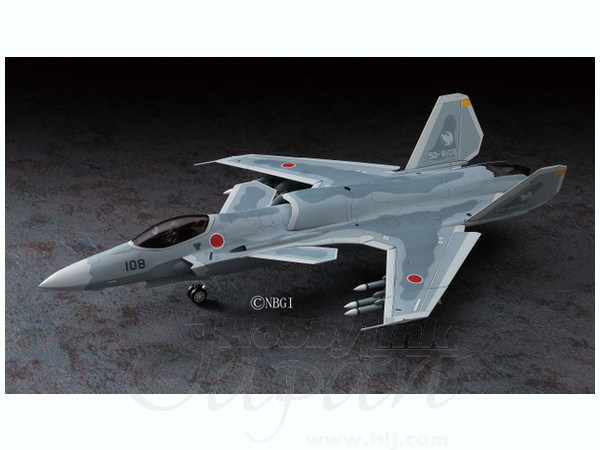 Image result for 1/72 shinden model