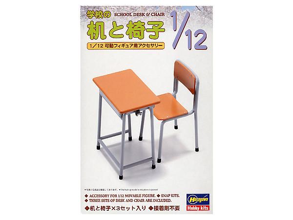 school desk and chair. 1/12 school desk \u0026 chair set and