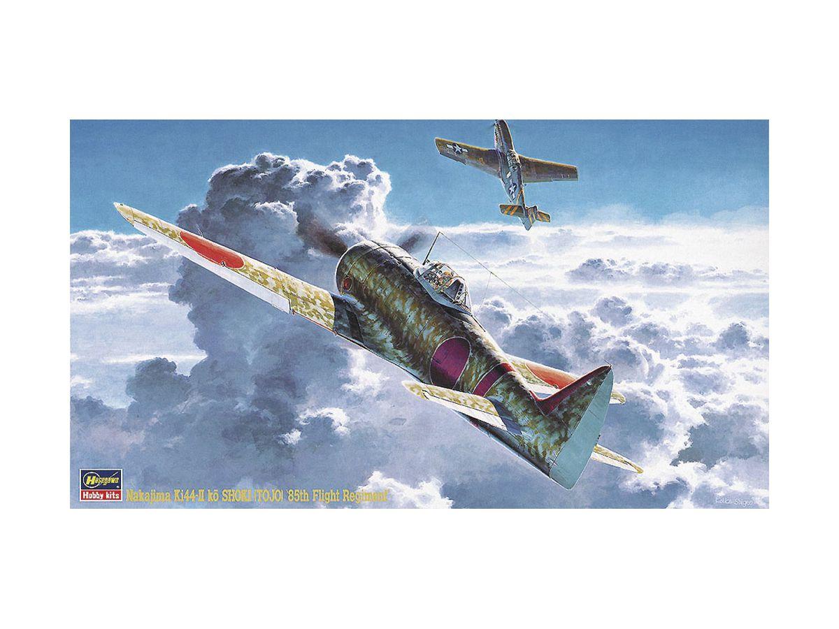 1/48 中島 二式単座戦闘機 II型 ...