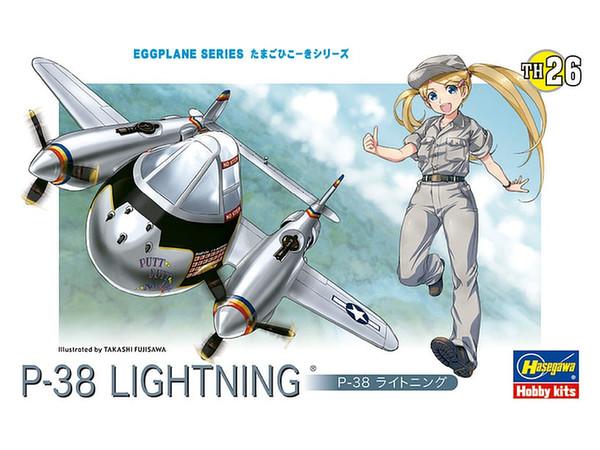 Eggplane P-38 Lightning