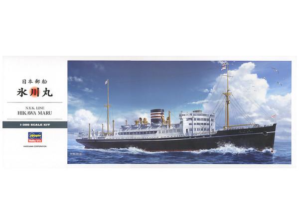 1/350 N Y K  Line Hikawa-Maru