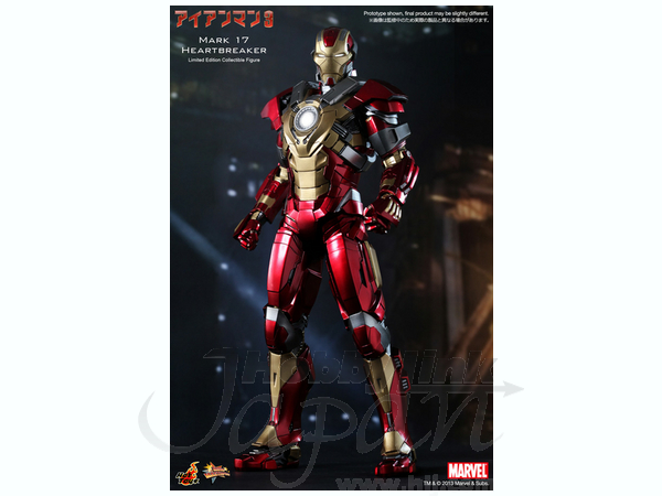 1/6 Iron Man 3   Mark 17 Heartbreaker ...