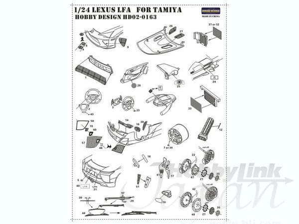 1/24 Lexus LFA Detail Parts (for Tamiya) by Hobby Design
