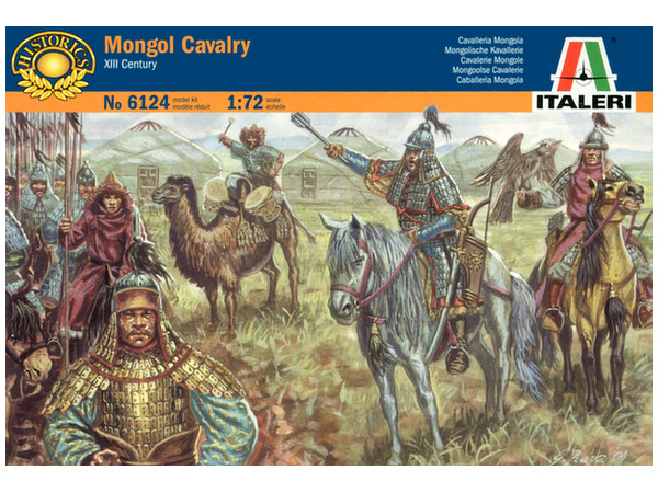 1/72 13世紀 モンゴル騎兵 by イタレリ | ホビーリンク・ジャパン!