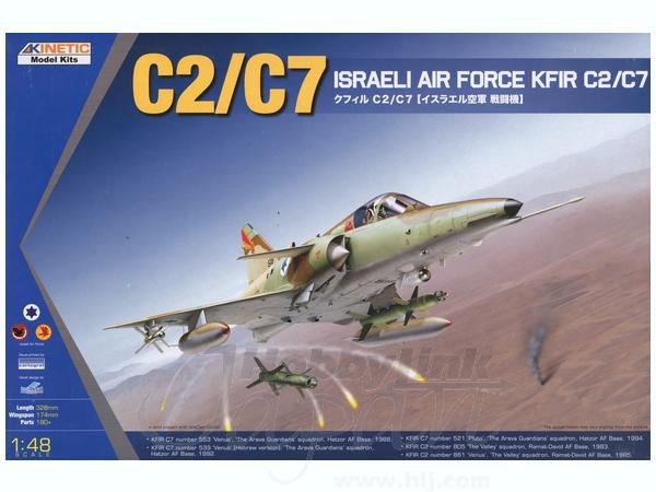1/48 クフィル C2/C7 イスラエル空軍 戦闘機