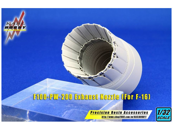 1/32 F-16 F100-PW-200/220 Exhaust Nozzle For Academy by ...