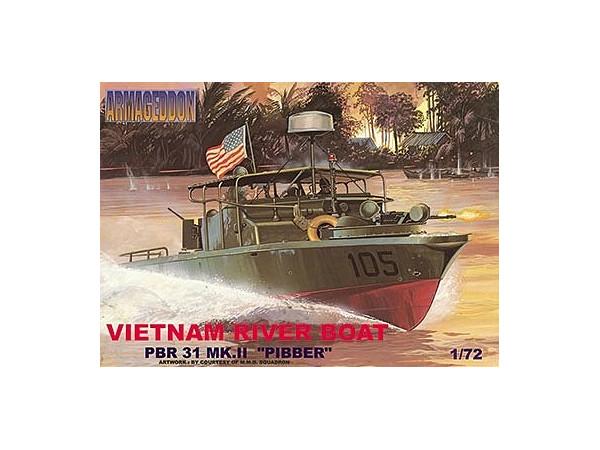 1/72 PBR 31 Mk.II 河川哨戒艇 by マッハ 2 | ホビーリンク・ジャパン!