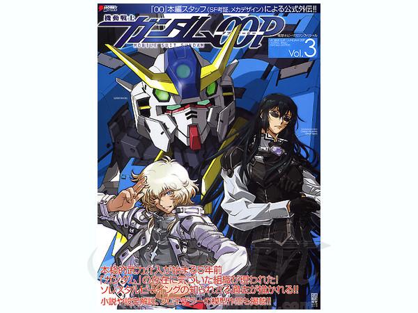 gundam 00f volume 3